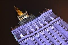 波兰,华沙,文化和科学宫殿在夜之前 免版税库存图片
