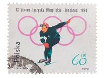 波兰-大约1962年:在展示跳高滑雪打印的岗位邮票 免版税库存图片