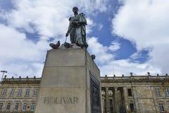 波利瓦广场在波哥大,哥伦比亚 库存照片