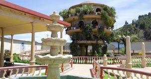 波哥大分社杜克巴比伦再生产公园庭院  股票视频