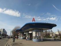 波多利斯克莫斯科地区 免版税库存图片