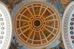 波多黎各国会大厦,圣胡安,波多黎各 库存照片