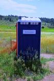 波尔塔约翰,便携式的洗手间 免版税库存照片