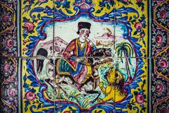 波斯墙壁瓦片 图库摄影