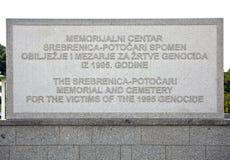 波斯尼亚墓地纪念potocari srebrenica 库存图片