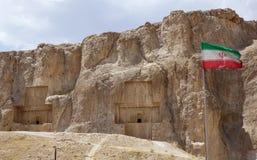 波斯波利斯废墟在伊朗 免版税库存图片
