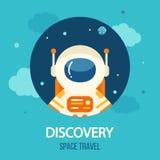 波斯菊发现海报、探险和旅行题材 向量例证