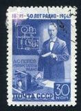 波波夫和他的发明 库存图片