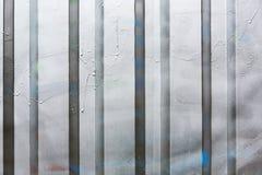 波纹状的金属纹理 库存图片