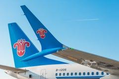 波音737-8南部最大的中国,机场普尔科沃,俄罗斯圣彼德堡 2018年6月02日 免版税图库摄影