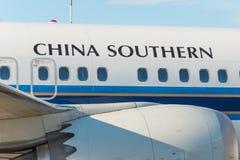 波音737-8南部最大的中国,机场普尔科沃,俄罗斯圣彼德堡 2018年6月02日 库存图片