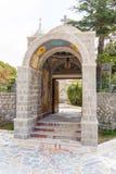 注册修道院Rezevici在黑山 免版税图库摄影