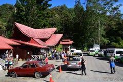 注册和付款付的亚庇国家公园大门 库存图片