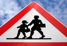 注意孩子 免版税库存图片