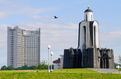 泪花海岛纪念在米斯克 库存图片