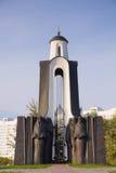 泪花Nemiga海岛,纪念白俄罗斯语sol的纪念品 免版税图库摄影
