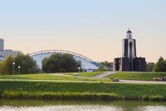泪花Nemiga海岛,纪念白俄罗斯语sol的纪念品 库存照片