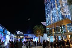 泰国中心光在晚上 免版税库存图片