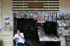 泰国国王Death 免版税库存照片