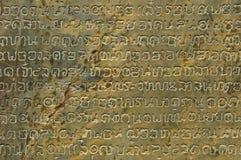 泰国圣经 免版税库存图片