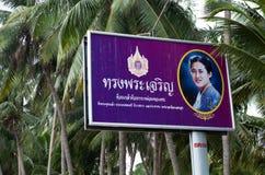 泰国女王诗丽吉的图片 图库摄影