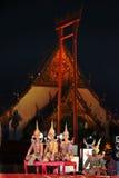 泰国庆祝 库存照片