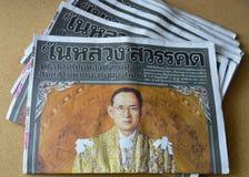 泰国报纸收集了一些图象和皇家责任 免版税库存图片