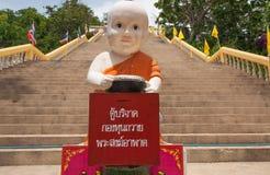 泰国捐赠箱子 库存图片