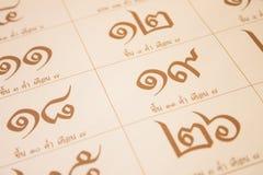 泰国日历 免版税库存照片