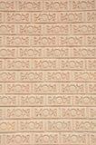 泰国样式艺术砖墙纹理 免版税库存图片