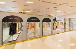 泰国模范商城的尼娜Ricci商店,曼谷 免版税库存照片