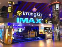 泰国模范商城的,曼谷Krungsri IMAX剧院 库存图片