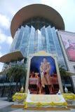 泰国模范购物中心曼谷 免版税库存照片