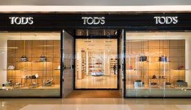 泰国模范购物中心的,曼谷Tods商店 免版税库存照片
