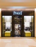 泰国模范购物中心的Piaget商店 免版税库存图片