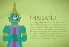 泰国的巨人 泰国旅行 图库摄影