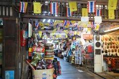 泰国的市场 免版税库存照片