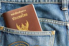 泰国的护照 图库摄影