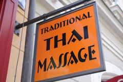 泰国的按摩 库存照片