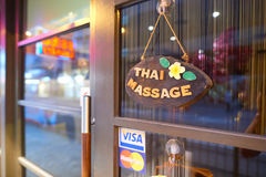 泰国的按摩 库存图片