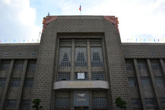 泰国的邮政历史的博物馆 免版税库存图片
