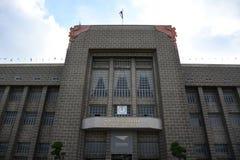 泰国的邮政历史的博物馆 免版税图库摄影