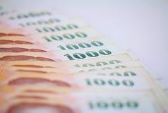 泰国的钞票 免版税库存照片