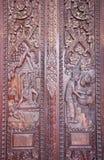 泰国的lai 库存图片