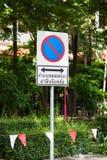 泰国禁止停车标志 免版税图库摄影