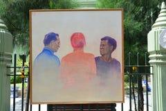 泰国艺术系学生绘陛下Bhumibol国王画象 图库摄影