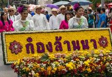 泰国花节日 免版税库存照片