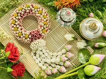泰国诗歌选 图库摄影