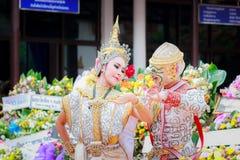 泰国跳舞葬礼 免版税库存照片