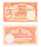 泰国钞票100泰铢年1948-1968 免版税库存照片